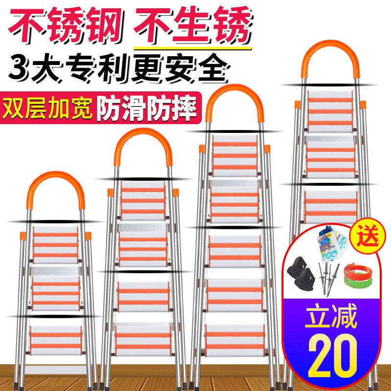 创步不锈钢家用折叠梯子铝合金加厚人字梯室内便携多功能工程楼梯满31元减30元