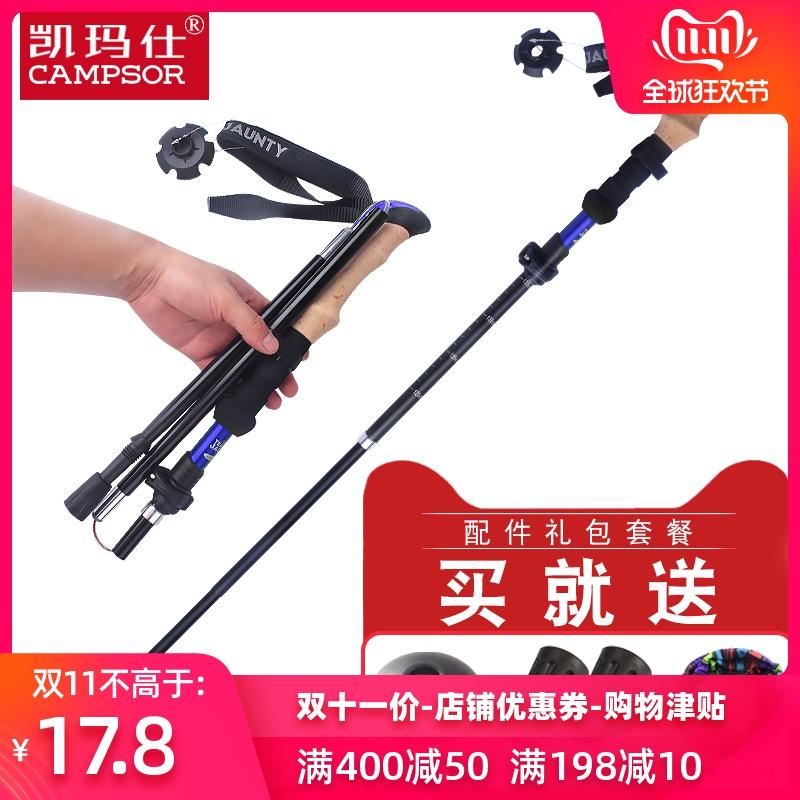 登山装备户外登山杖手杖徒步爬山装备防身棍实木可折叠拐杖行山杖