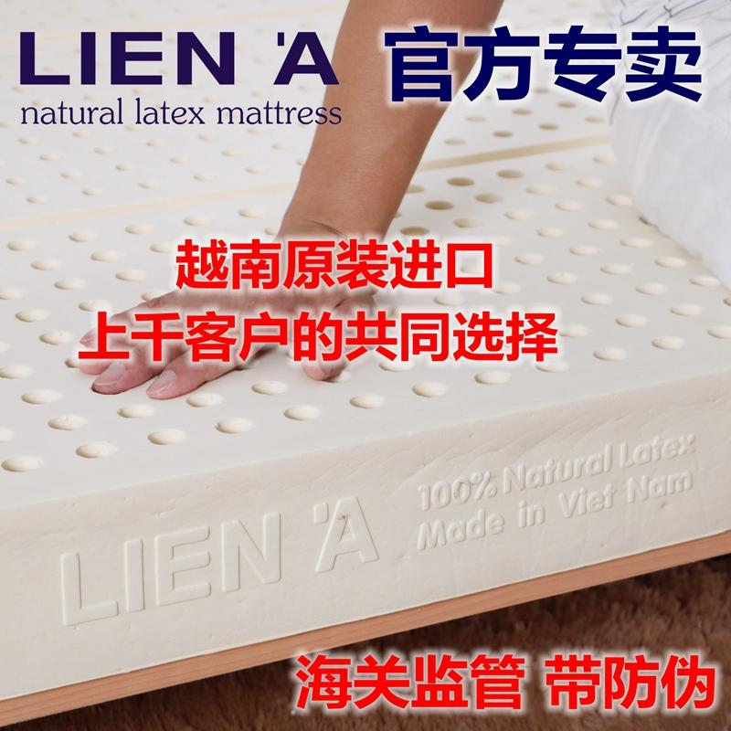 爱天然越南进口天然乳胶床垫1.5 1.8m双人床垫10cm15cm橡胶送套