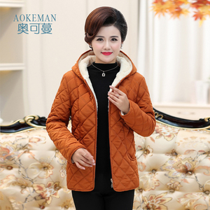 Middle-aged and elderly women's solid color down jacket coat middle-aged mother winter casual hooded plus velvet thick cotton jacket women