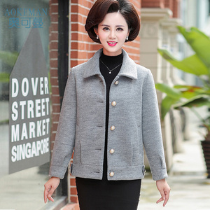 2019 autumn and winter new middle-aged and elderly women's casual fashion woolen coat middle-aged mother short woolen coat