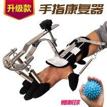 手功能康复训练器材五指锻炼手力握力器中风偏瘫手指复健恢复力量