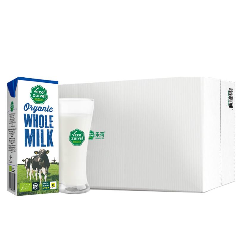 【乐荷】荷兰进口有机纯牛奶 儿童成长奶 学生营养早餐200mlx30盒