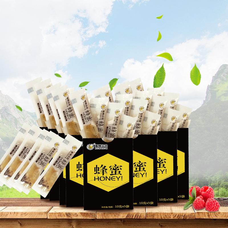 蜜蜂公社纯正蜂蜜条装小包装便携装独立包装天然百花蜂蜜袋装条蜜