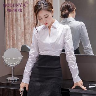 格润雅2020秋季新款V领显瘦上衣气质女装打底衫白色韩范职业衬衫图片