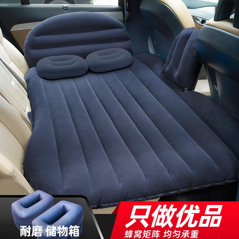 车载充气床汽车用品床垫后排旅行床轿车中后座 SUV睡垫气垫车中床
