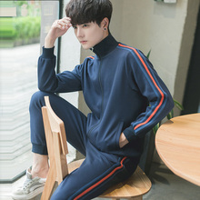 Two sets of spring and autumn suits, sweater, sportswear, casual coat, men's wear, Korean version, students' handsome trend, teenagers