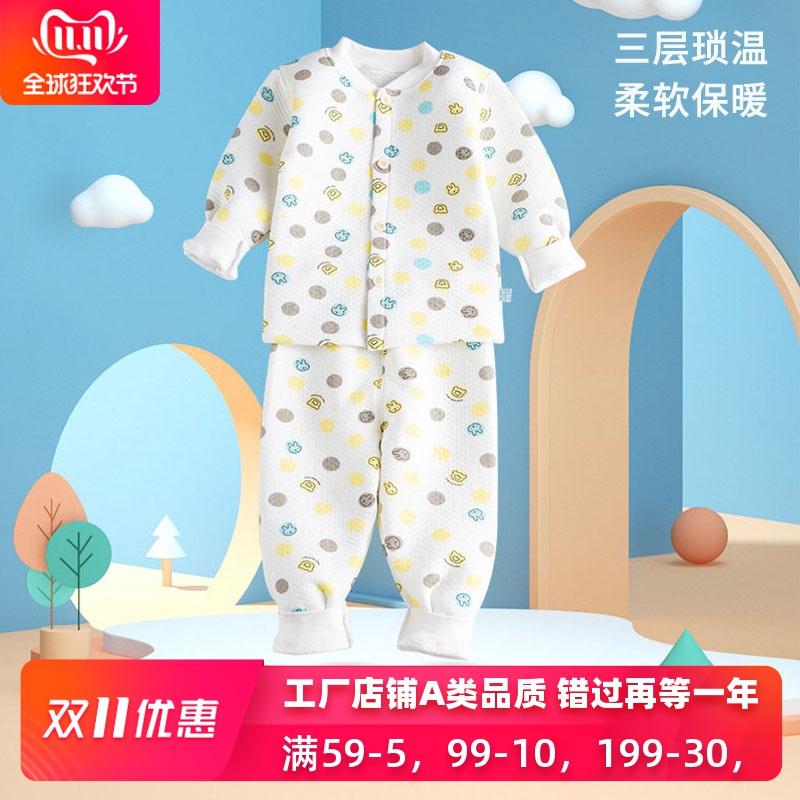 0男婴儿童装3女宝宝4保暖5内衣服1套装纯棉夹棉6秋冬装2岁12个月9