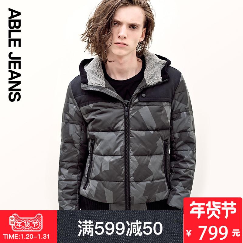 羽绒服 秋冬 新款 加厚 保暖 夹克
