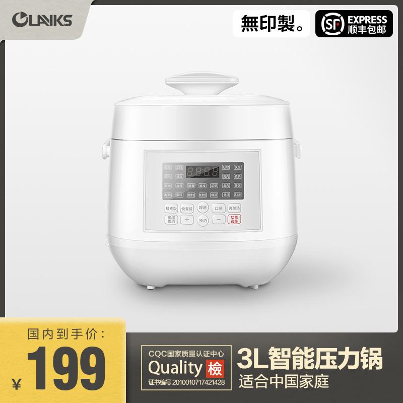 OLAYKS 出口原款迷你电压力锅高压锅智能饭煲家用小型1-2-3-4人3L