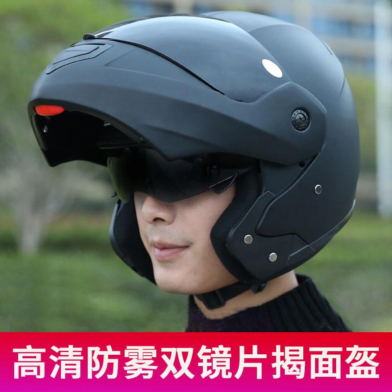 百利得电动摩托车头盔男全盔个性酷电动车双镜片四季全覆式揭面盔