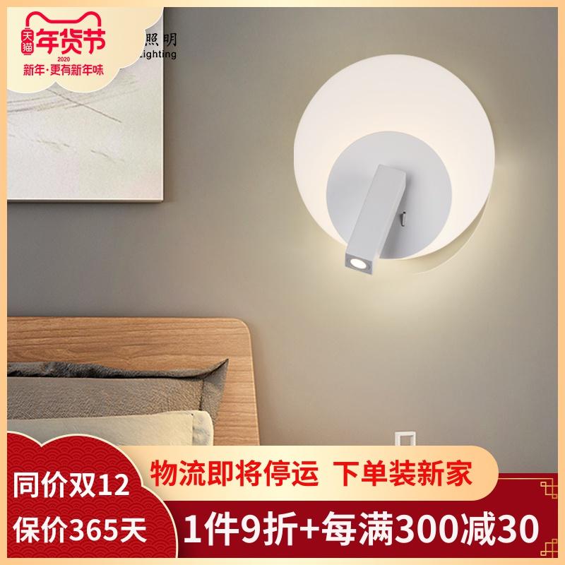 新特丽LED壁灯过道灯饰镜前灯具 节能简约装饰灯金属款走廊灯