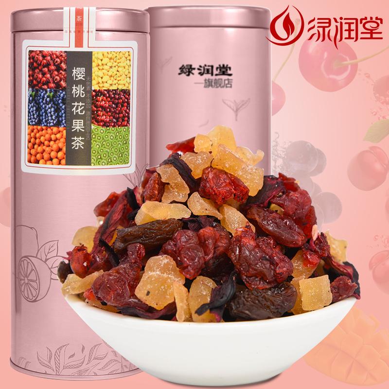 果茶包邮花果茶果粒茶组合袋装 水果茶干茶罐装果干新鲜手工