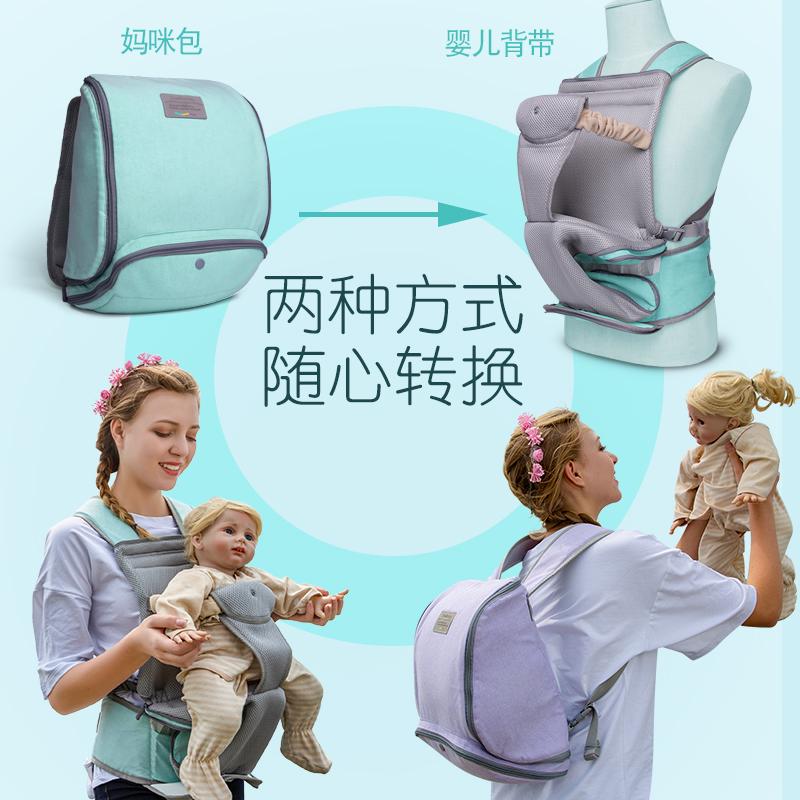 前抱式腰凳多功能婴儿背带四季通用宝宝小孩单抱带抱娃神器妈咪包