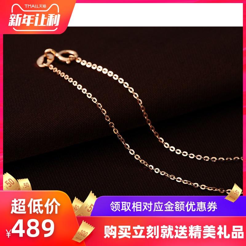 18K金项链女K金AU750彩金黄金玫瑰金白金套链O字链素链细款锁骨链