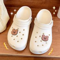 洞洞鞋凉鞋女夏季2021年新款包头防滑沙滩平底凉拖鞋女士夏天外穿