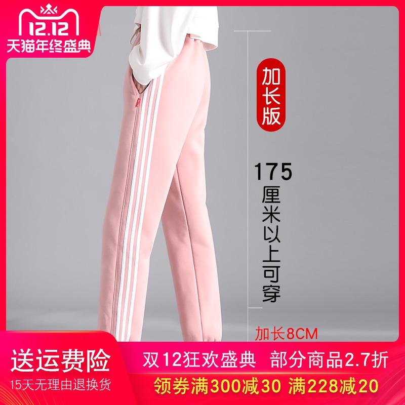 加绒运动裤女加长版冬季宽松休闲灯笼裤高个子大码加厚羊羔绒卫裤