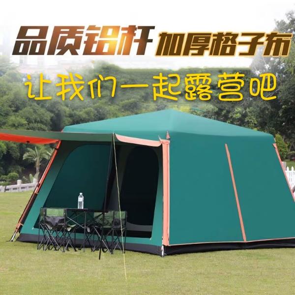 帐篷户外全自动4-5-6-8 人二室一厅多人野外露营加厚防暴雨大帐篷