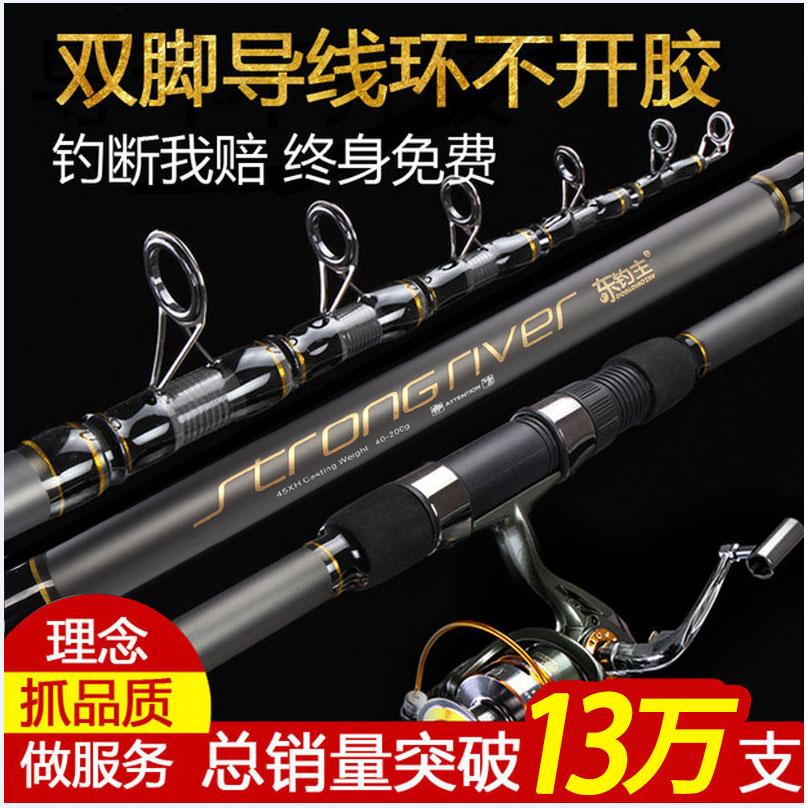 海竿海杆抛竿远投竿超硬碳素钓鱼竿海钓竿甩杆特价抛杆鱼竿全套装