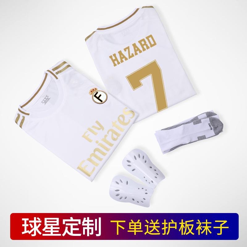 皇马球衣19-20主场7号阿扎尔成人儿童足球衣服比赛训练队服男定制