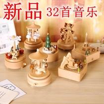 定制DIY水晶球八音盒音乐盒旋转生日礼物女生创意情人节礼品女友
