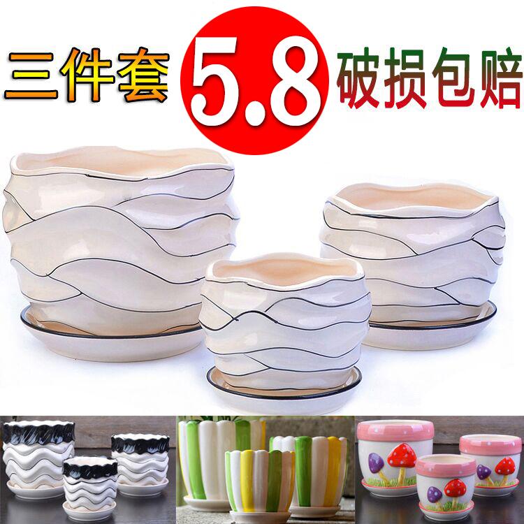 花盆陶瓷特价大号特大清仓创意个性带托盘塑料绿萝吊兰多肉小花盆