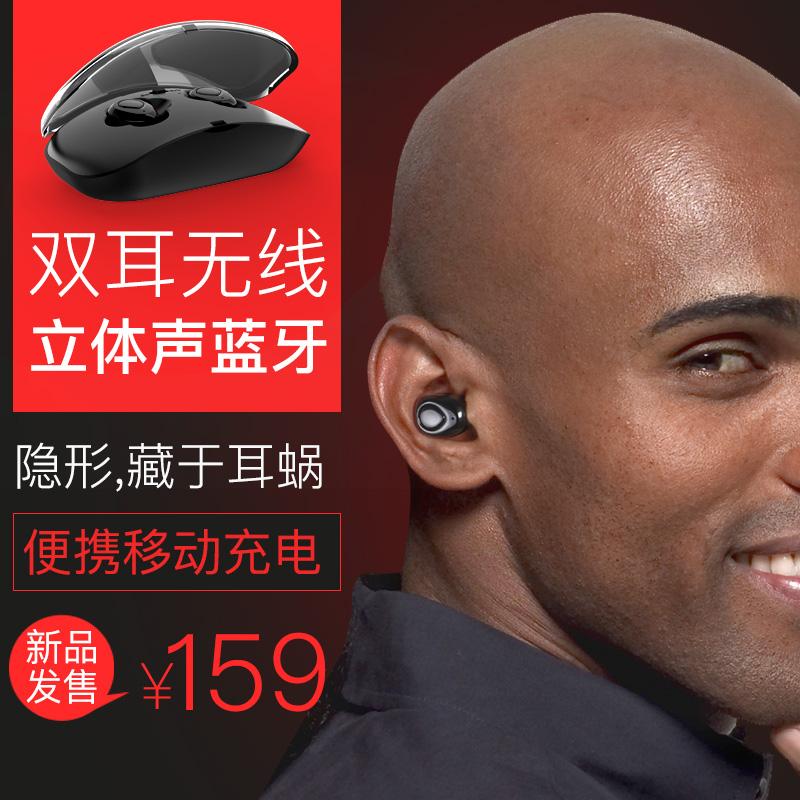 利客 X18无线双耳蓝牙耳机4.1入耳塞式超小苹果隐形挂耳运动