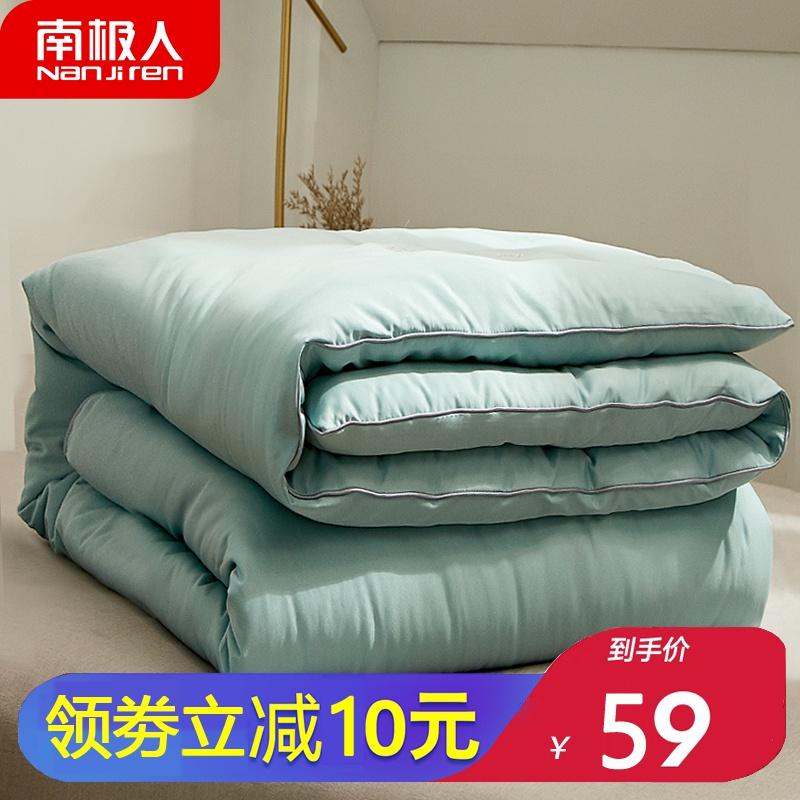 抗菌防螨被子冬被加厚保暖棉被芯空调被春秋被冬季双单人被太空被