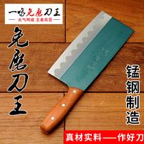 一鸣免磨菜刀锰钢钢刀切片刀包邮厨刀家用厨房刀具炮弹钢刀手工锻