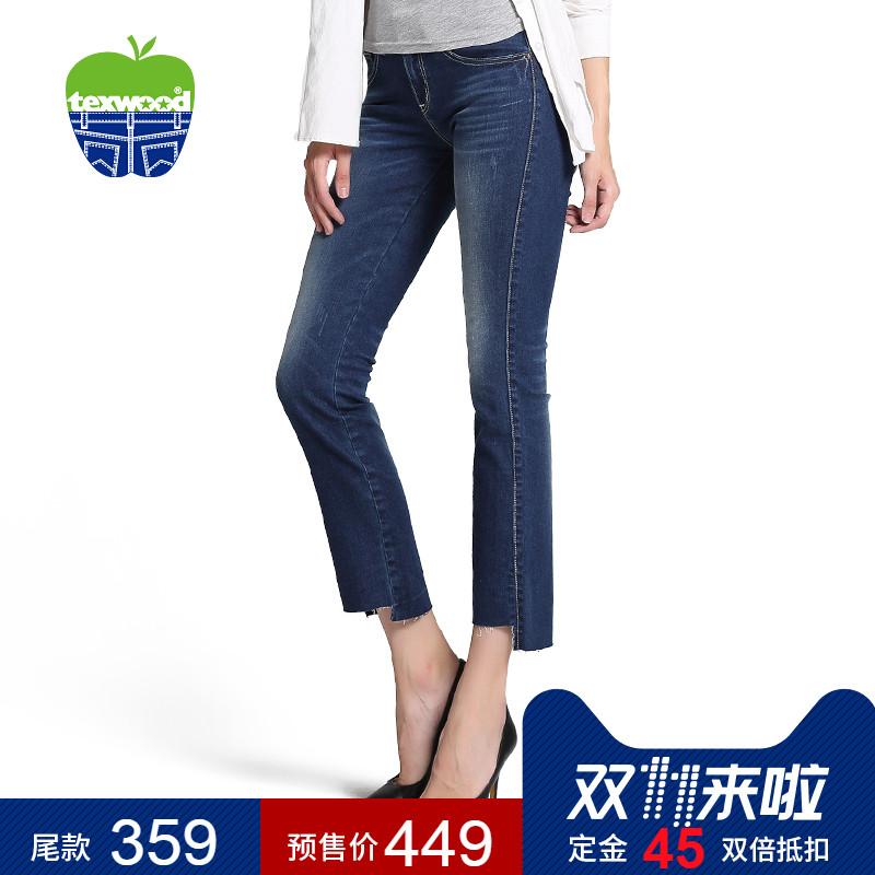 【预售】texwood萍果商场同款季女士修身九分微喇牛仔裤 9210581E