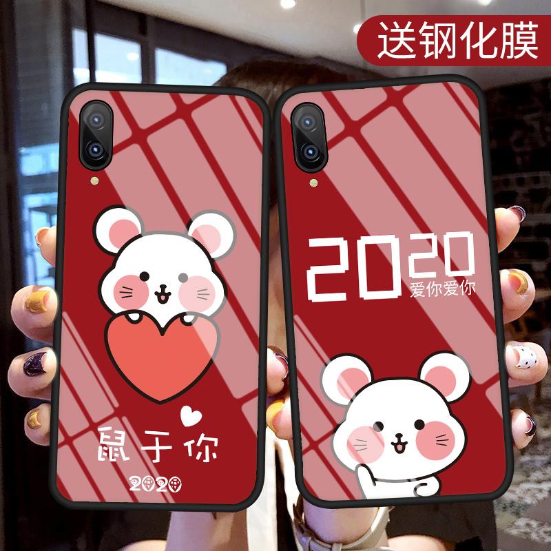 2020新年vivox23手机壳女x27玻璃x27pro防摔x23幻彩版硅胶全包个性创意情侣款鼠年本命年手机壳硬套