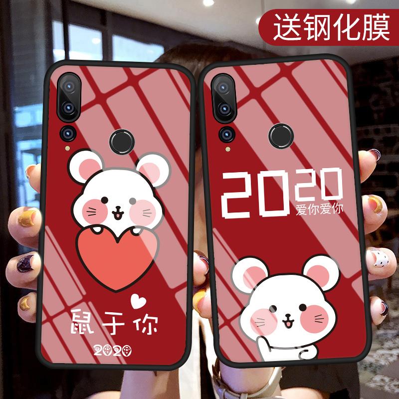 华为nova4手机壳女4e玻璃nova6防摔6se硅胶全包个性创意情侣款2020新年鼠年本命年红色手机壳硬套