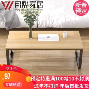 Coffee table simple modern tempered glass living room personality furniture combination creative small apartment office square table