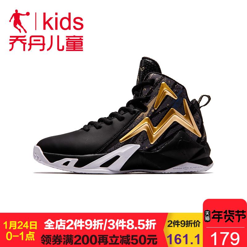 乔丹童鞋男童篮球鞋男童运动鞋春秋季小学生减震防滑实战篮球鞋