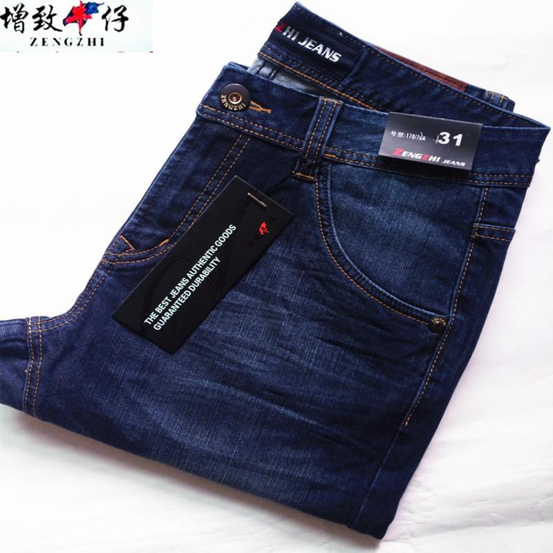 增致牛仔春秋冬款蓝灰色中腰增致男装弹力牛仔直筒厚款长裤