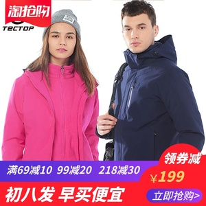 Exploration Top Andes Men's And Women's Tide Brand Three In One Detachable Plus Velvet Thick Windproof Jacket Outdoor Mountaineering Clothing