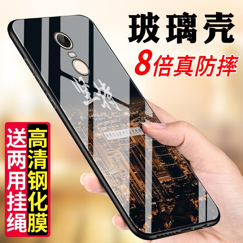 小米红米5plus手机壳玻璃壳 红米5plus保护套磨砂防摔硅胶软个性