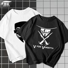 别动队V怪客面具bo5袭电影周hu袖t恤衫男半袖衣服