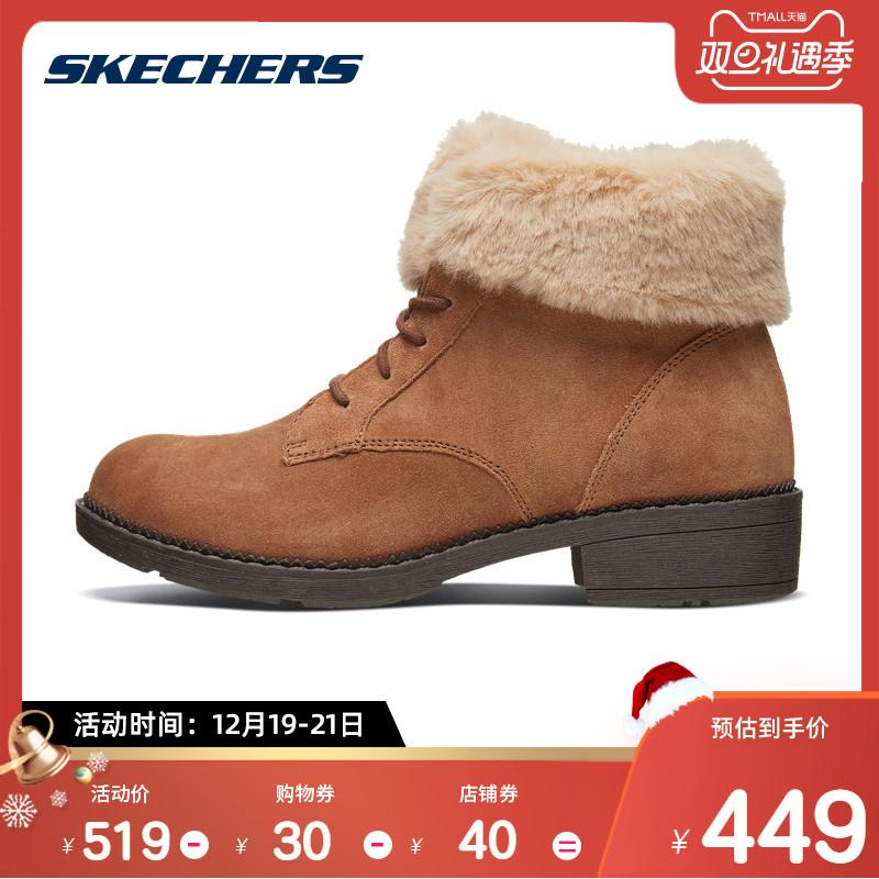 Skechers斯凯奇绑带反毛皮短靴女士马丁靴保暖绒里毛边鞋49815