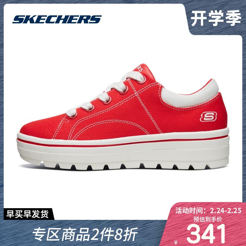 Skechers斯凯奇CLEATS时尚帆布板鞋休闲鞋情侣鞋女士小白鞋 74100