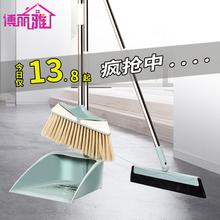 博丽雅扫把簸箕套装组8a7不锈钢扫nv帚扫帚清扫工具软毛扫把