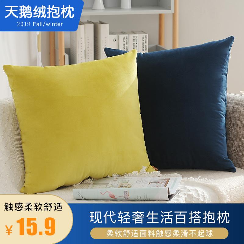 客厅沙发抱枕靠垫超软大靠背垫汽车内可拆洗靠枕床头抱枕套不含芯