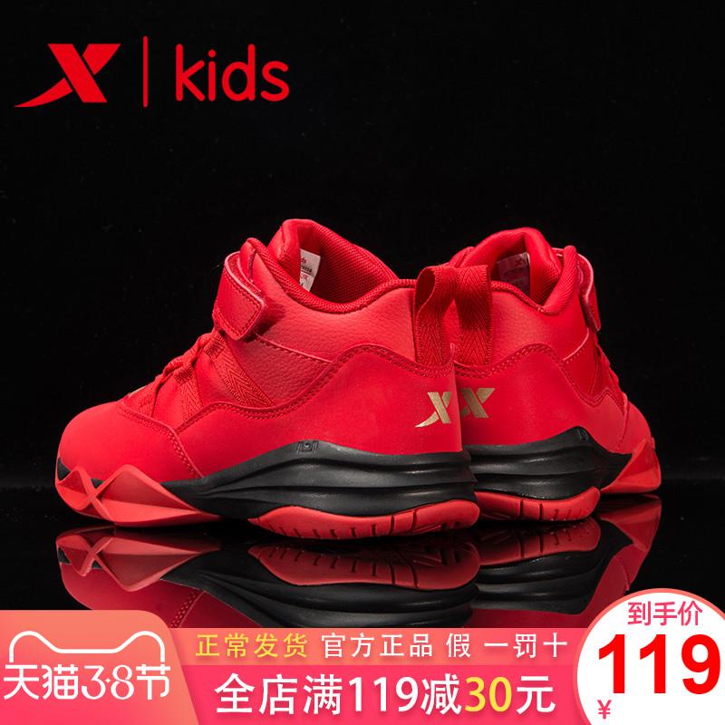 特步童鞋男童鞋子中大童运动鞋2020春秋新款网面高帮儿童篮球鞋潮