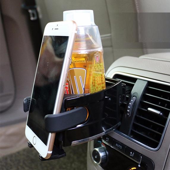 车载水杯架多功能 汽车用出风口杯架座茶杯饮料架烟灰缸手机支架