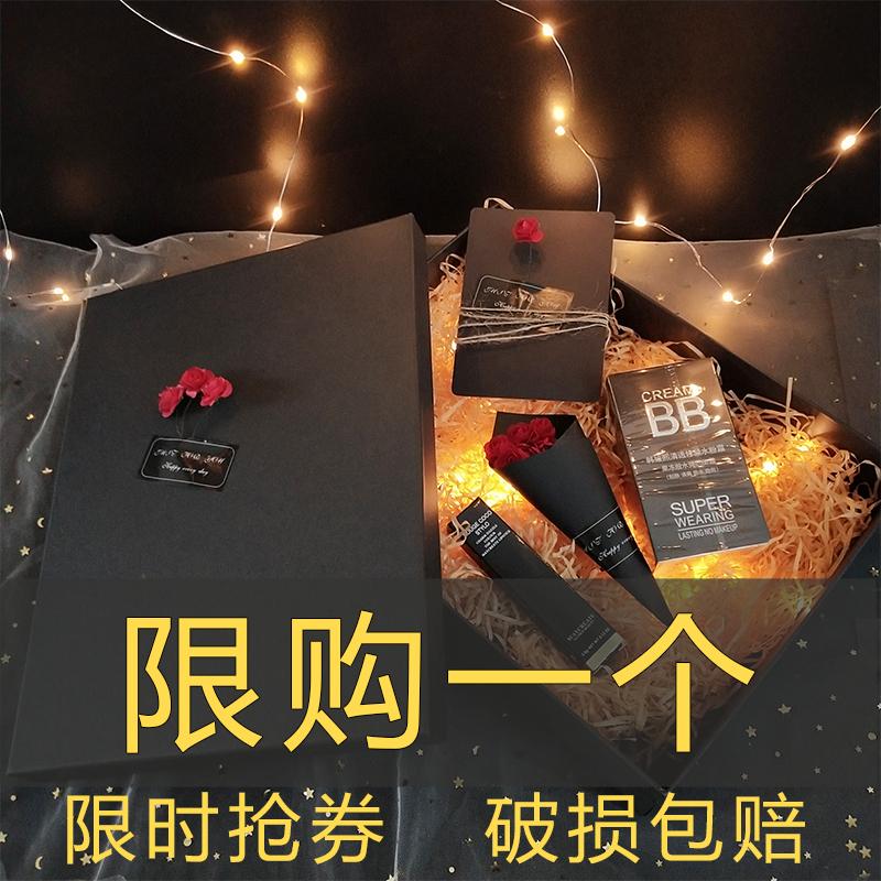 礼盒空盒口红包装盒黑色大号礼品盒子精美韩版衣服礼物盒子ins风