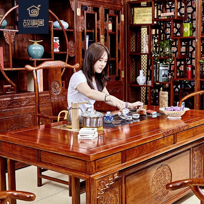 红木茶桌椅组合新中式实木家用小茶几花梨木紫檀功夫茶台茶具套装