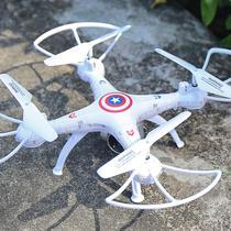 遥控飞机耐摔无人机专业高清航拍四轴飞行器航模男孩儿童充电玩具