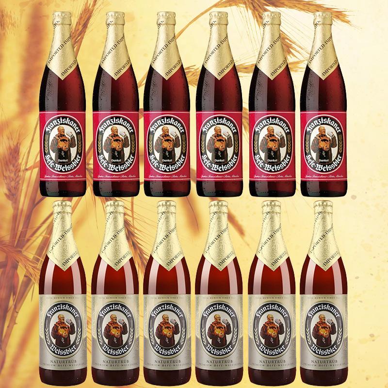德国教士白黑啤酒小麦原瓶进口范佳乐啤酒组合整箱500ml*12瓶装