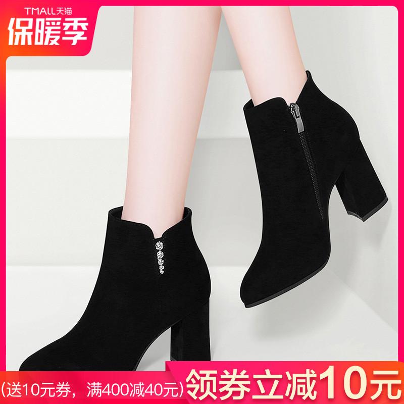 磨砂短靴女秋冬2019新款女鞋黑色马丁靴子粗跟加绒百搭冬季高跟鞋
