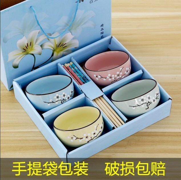 家用陶瓷吃饭碗筷礼盒套装青花瓷碗包邮活动促销礼品送礼婚庆回礼